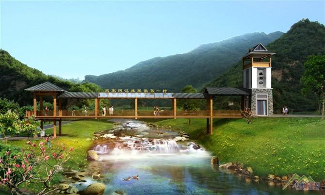 武当山南神道风景区