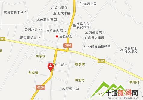 房县银都宾馆怎么走,地理位置图片