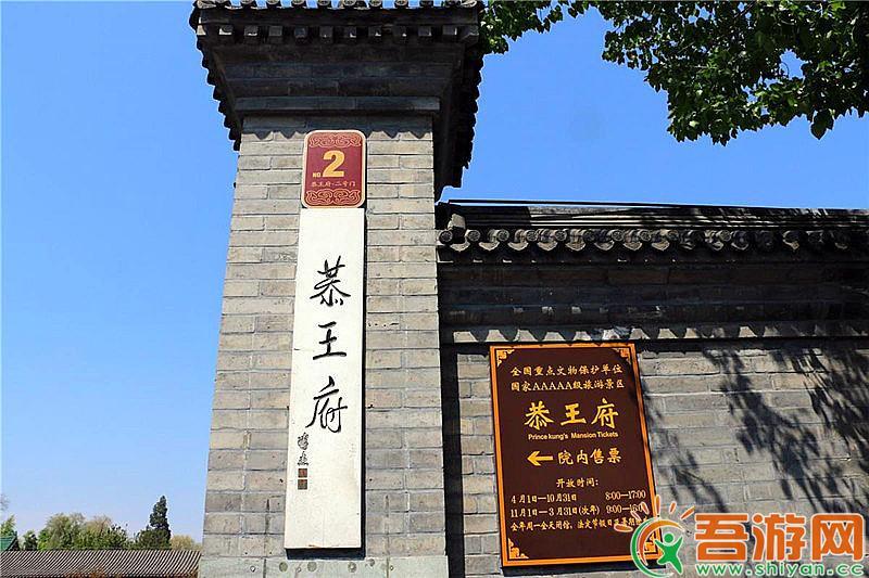 我送爸妈看北京·逛天津 双飞六天《乐享版》