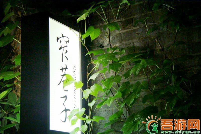 穿越双城-重庆+成都双卧6日游