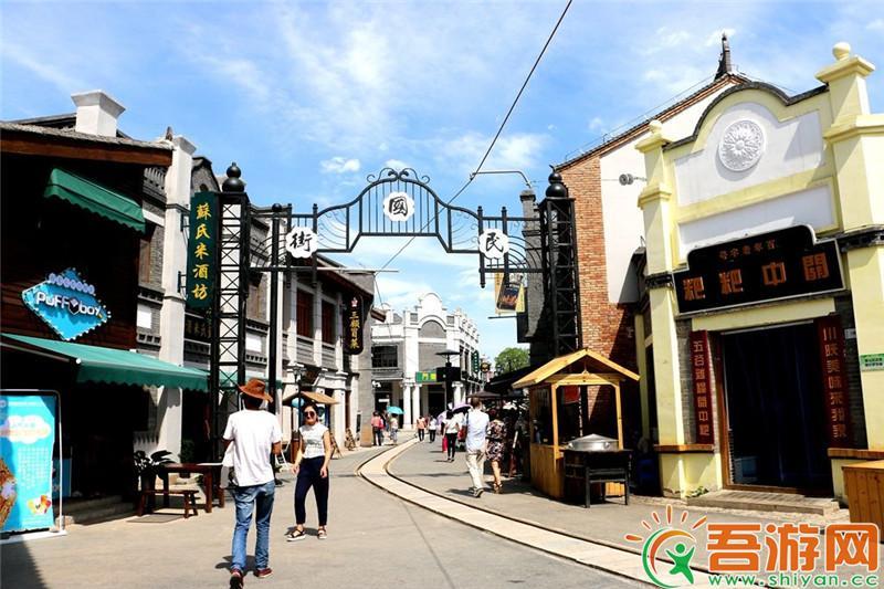 袁家村、白鹿原影视城、西安市内龙8国际电玩城