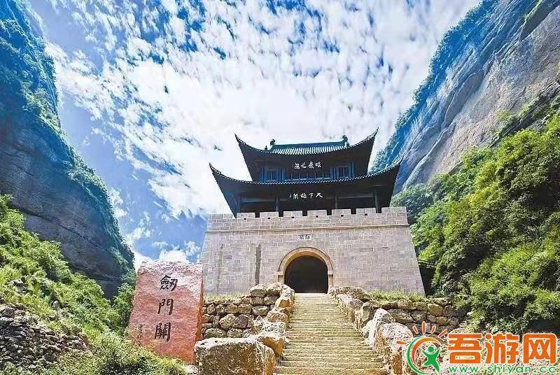 剑门关·阆中古城半自助5日游