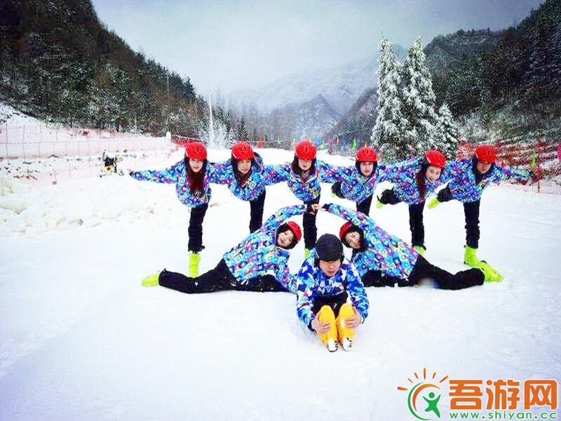 梅花寨云海滑雪一日游