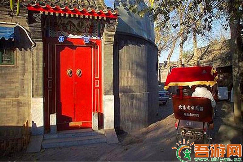 北京一地双飞五日游