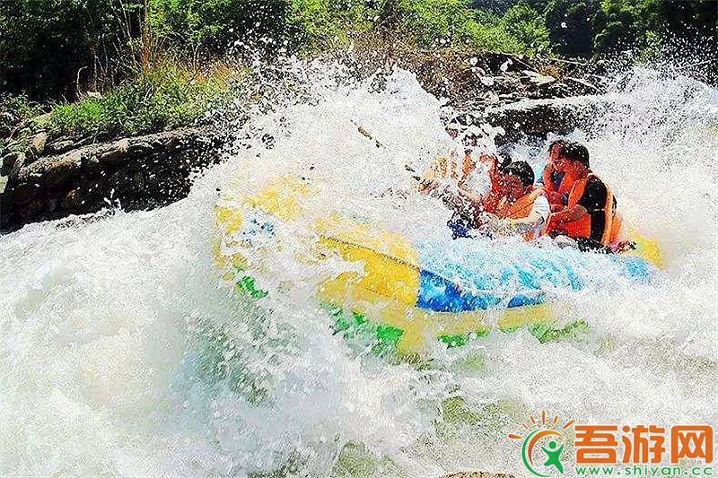 2020武当峡谷漂流节直通车(一日游)