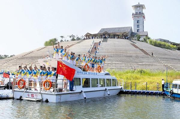 丹江沧浪海旅游港