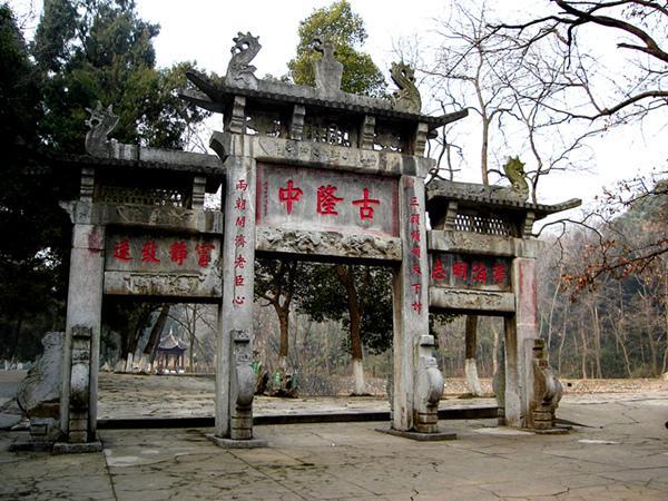 襄阳古隆中风景区地址